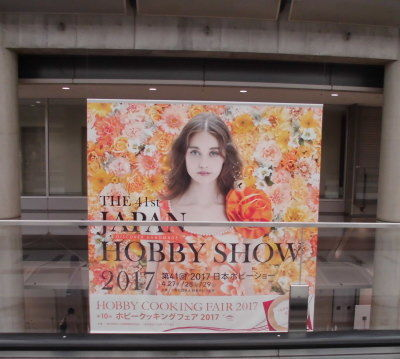 hobby201704-1