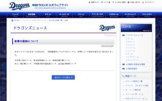 平野謙 (野球)の画像 p1_4