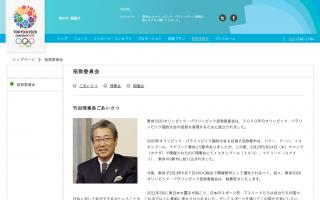 2016年東京オリンピック構想 - Tokyo bid for the 2016 Summer Olympics