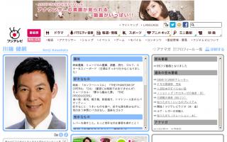 川端健嗣の画像 p1_13
