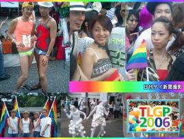 大阪 ゲイ パレード