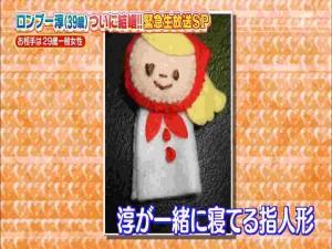 http://livedoor.blogimg.jp/nikkangossip/imgs/1/1/11a42f21.jpg
