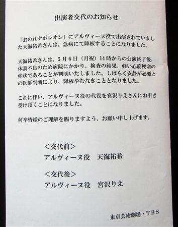 http://livedoor.blogimg.jp/nikkangossip/imgs/2/7/27065448.jpg