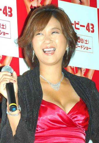 http://livedoor.blogimg.jp/nikkangossip/imgs/3/d/3d3f8ae9.jpg