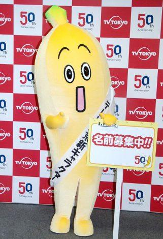 http://livedoor.blogimg.jp/nikkangossip/imgs/7/7/777e6d0b.jpg