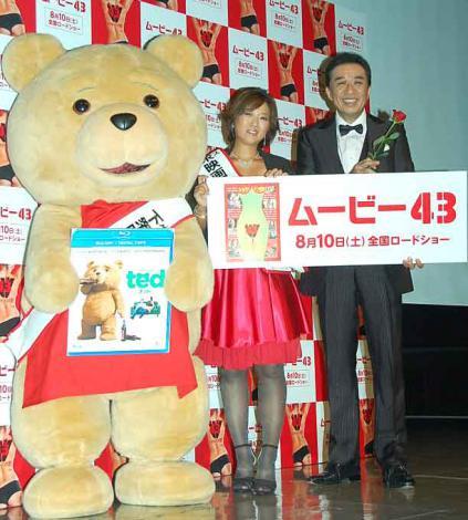 http://livedoor.blogimg.jp/nikkangossip/imgs/8/a/8a1d9ef1.jpg