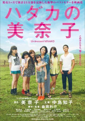 http://livedoor.blogimg.jp/nikkangossip/imgs/8/b/8bf97d0f.jpg