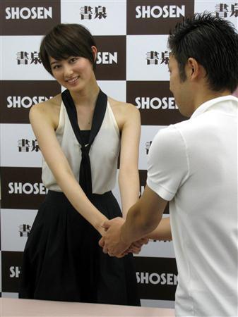 http://livedoor.blogimg.jp/nikkangossip/imgs/a/4/a47c5345.jpg