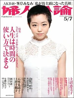 http://livedoor.blogimg.jp/nikkangossip/imgs/a/d/ad662721.jpg