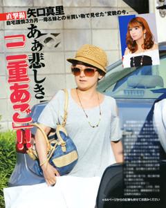 http://livedoor.blogimg.jp/nikkangossip/imgs/b/e/bed9c762.jpg