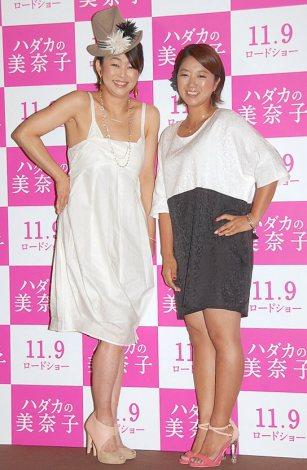 http://livedoor.blogimg.jp/nikkangossip/imgs/c/0/c08b9e00.jpg