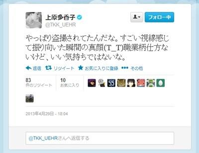 http://livedoor.blogimg.jp/nikkangossip/imgs/c/4/c413c2a3.jpg