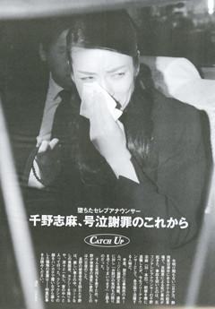 http://livedoor.blogimg.jp/nikkangossip/imgs/c/c/cce8c016.jpg