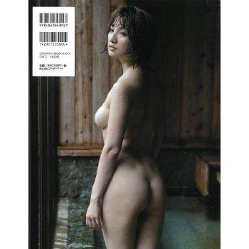 http://livedoor.blogimg.jp/nikkangossip/imgs/e/5/e56c2e45.jpg