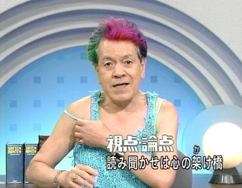 http://livedoor.blogimg.jp/nikkangossip/imgs/e/a/eab527ba.jpg
