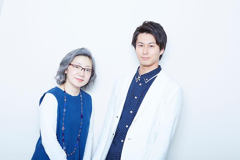 Wakagi-Mikami