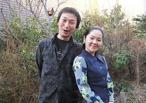 itoi-fukai