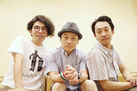 鎌塚氏〜3人