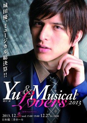 YML_A4_butakome-296x420
