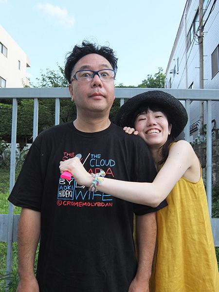 Aoki-Zuru