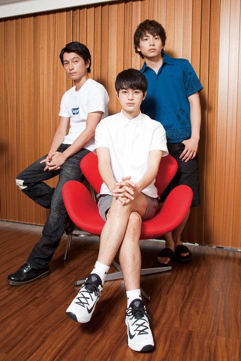 3nin_yuhiden
