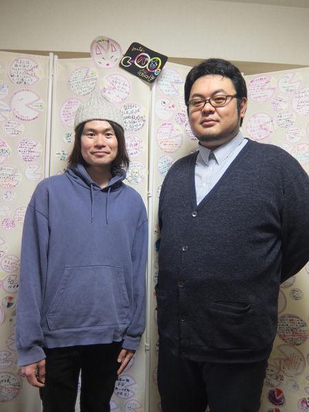 Ikegame-Kitagawa
