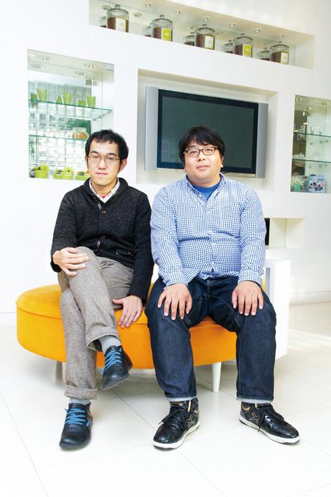 ueda-suwa
