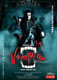 vampire2015