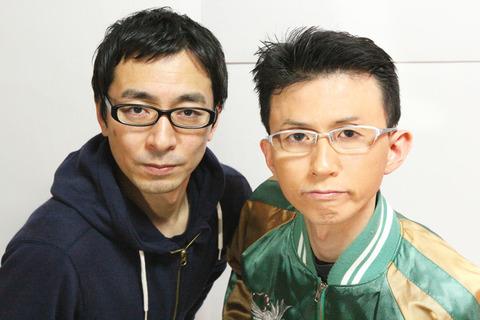 Yoshiken-Tsuji