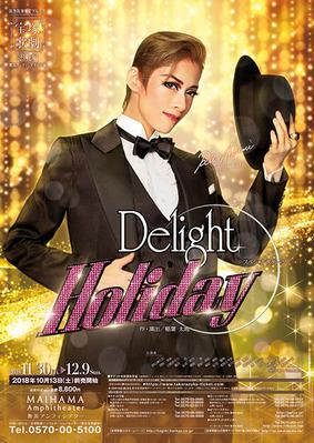 PR_Delight-Holiday