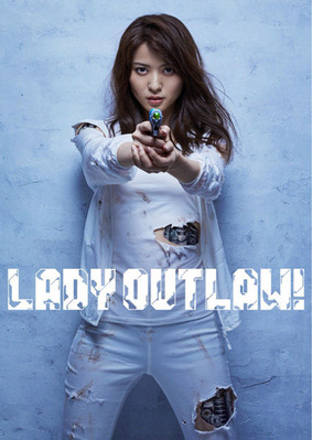 lady-out-law!