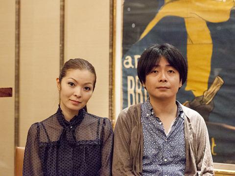 tanabe-yokomachi
