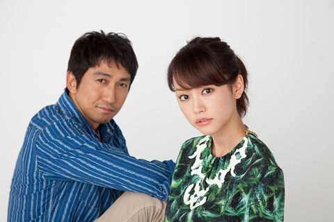 real_kiri_kami