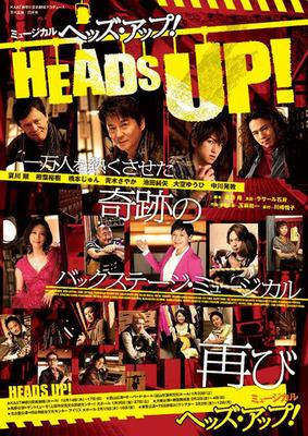 Head's-UP!