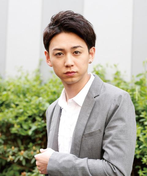 Yanagishita