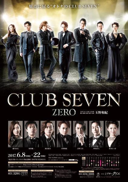 club_seven-zero-