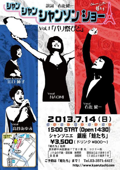 2013_syan