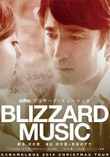 blizzardmusic