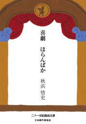 jpwa90000