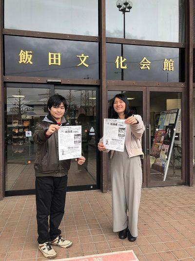 写真2 飯田文化会館