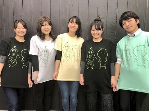 写真5 Tシャツ完成