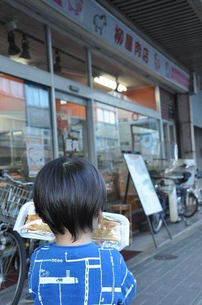 写真2 柳屋肉店