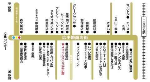 2枚目 広小路map