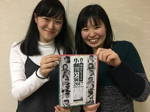 ③2017チラシ(小)