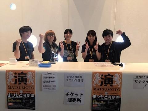 1 演劇祭