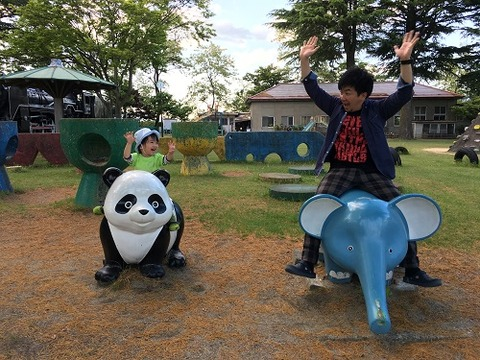5枚目 公園