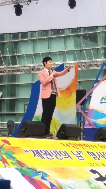 錦山人参祭り 歌手