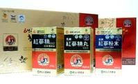 高麗紅参の濃縮液,丸剤,粉末,カプセル