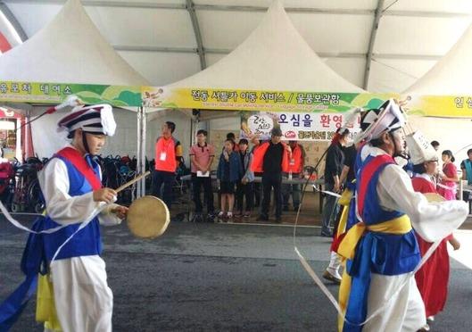 錦山高麗人参祭り 青年濃楽パレード