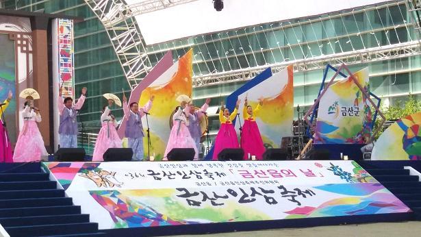 錦山人参祭り 公演